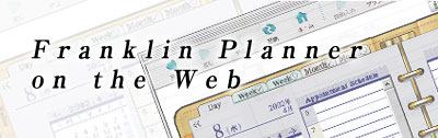 Franklin Planner on the Web